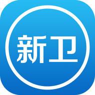 新卫医疗appv1.2.1