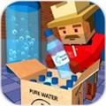矿泉水厂建设手游1.0