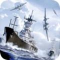战舰激斗手游 1.65.3