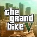自行车大满贯V安卓版