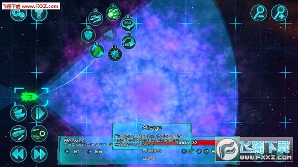 星际战术:归来(Star Tactics Redux)截图2
