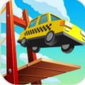 桥梁建造者道具免费版 v2.0.12