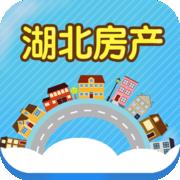 湖北房产app苹果版