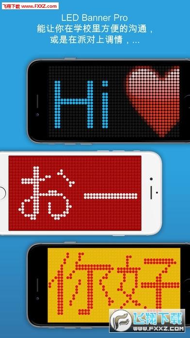 屏幕显示字体appV1.0手机版截图0