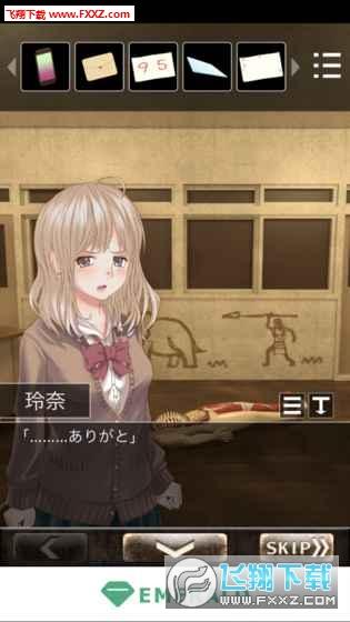 恋爱逃脱孩子黄昏的樱花中文版v1.1.9截图1