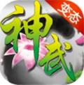 大话神武SF破解版 0.0.7