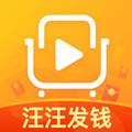 汪汪发钱app
