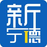 新宁德appv1.0.1