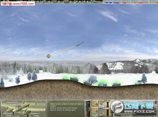 俯冲轰炸机截图3