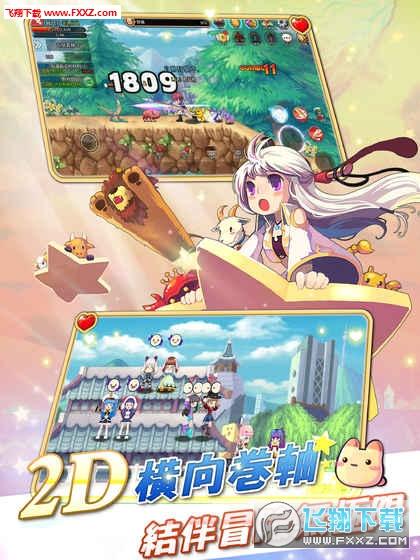 彩虹岛W中文版截图1