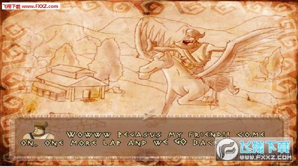 赫拉克勒斯众神之战(Heracles:Battle with the Gods)截图2