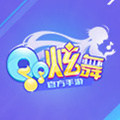 QQ炫舞手游测试版