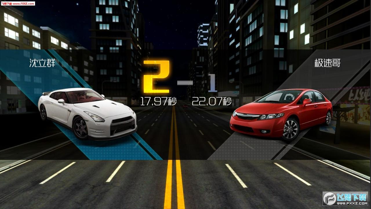 车阵英雄游戏0.5.12截图2