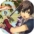 情比系坚行田创生RPG手游1.0