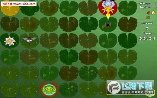 青蛙与仙鹤截图0