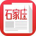 石家庄头条app1.0.0