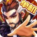 乱世曹操传破解版1.0.22