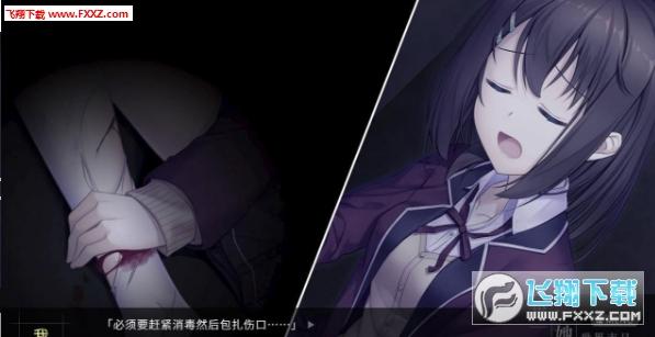 我和她的世界末日中文版v2.52截图2