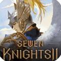 七骑士2官方版