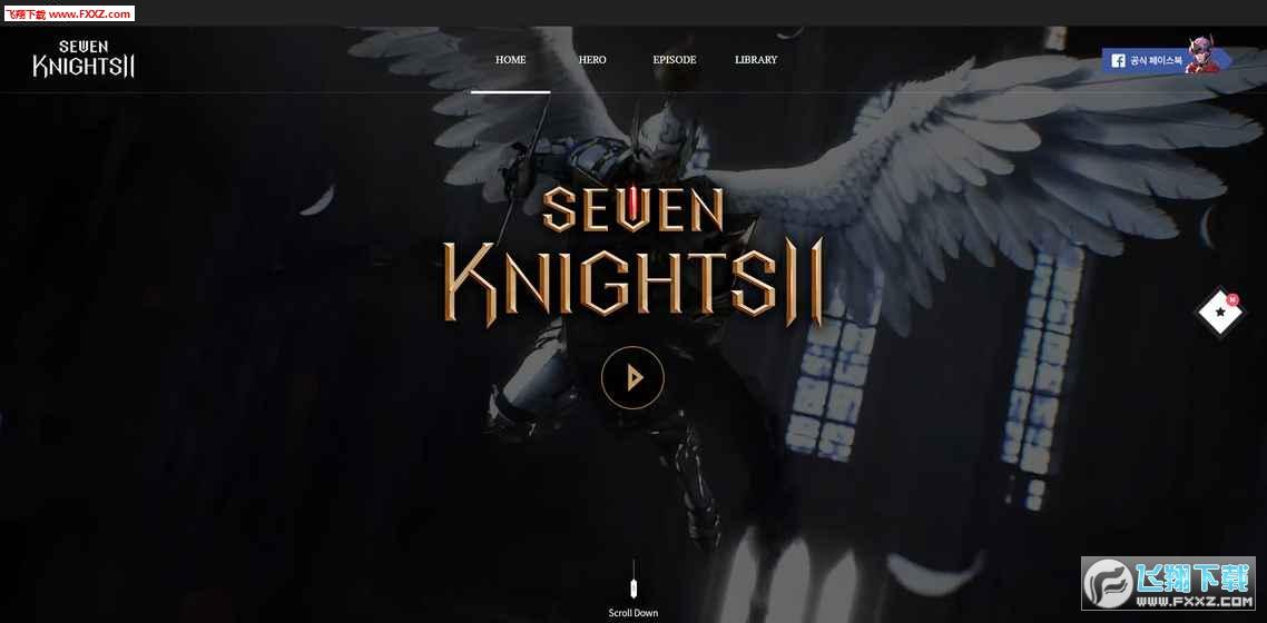 七骑士2官方版1.0.9截图1