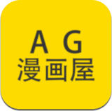 AG动漫屋破解版 v0.0.1