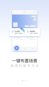 MiniCC安卓版1.0.1截图1