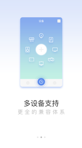 MiniCC安卓版1.0.1截图0