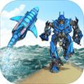 战士机器人鲨鱼安卓版