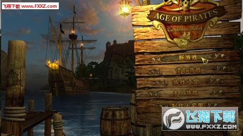 海盗时代:加勒比传说(Age of Pirates Caribbean Tales)截图4