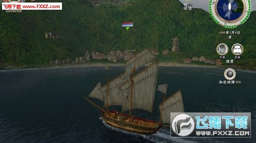 海盗时代:加勒比传说(Age of Pirates Caribbean Tales)截图0