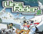 线条滑雪2英文免安装版