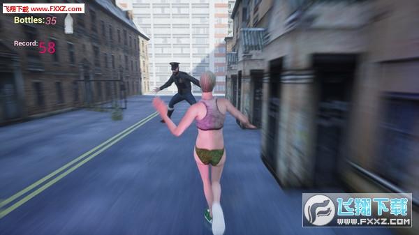 Gay run截图5