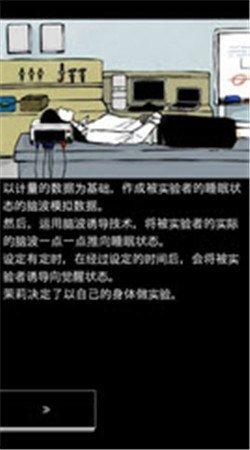 回梦之旅汉化修改版截图2