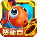 鱼丸捕鱼大作战手游8.0.15.1.0