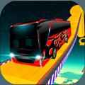 抖音天空巴士体验版v1.0