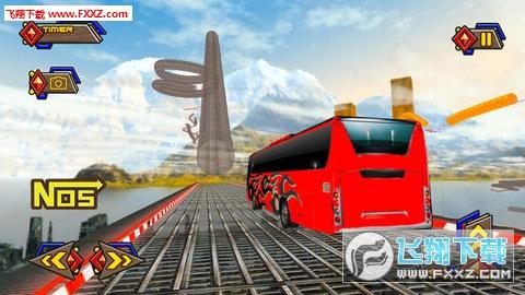 抖音天空巴士体验版v1.0截图2