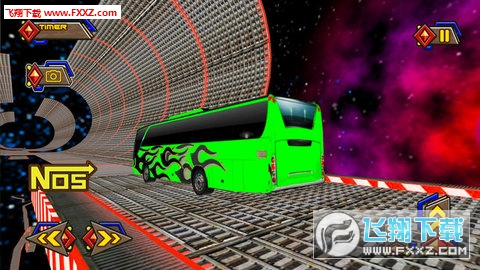 抖音天空巴士体验版v1.0截图0