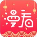 漫看漫画app1.2.0安卓版