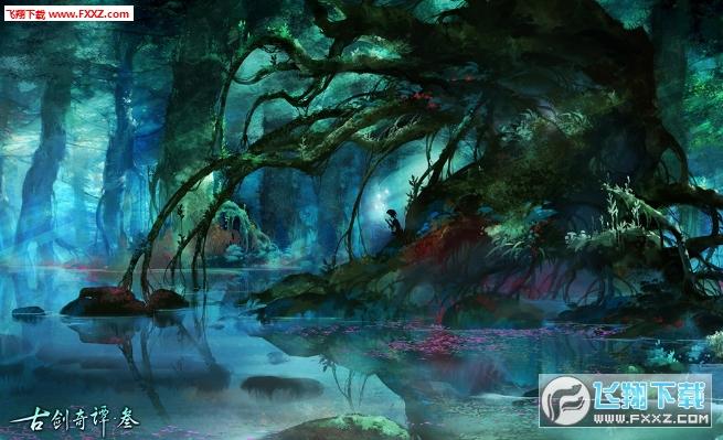 古剑奇谭三官方版截图1