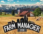农场经理2018(Farm Manager 2018)中文版