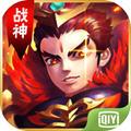 九天战神官方版 1.0.0