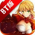 超次元星战BT版手游1.3