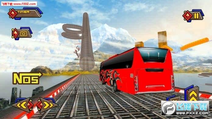 抖音空中巴士安卓版v1.0截图1