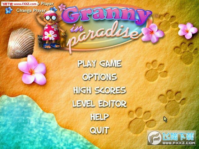 营救宠物(granny download)截图1