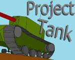 Project Tank下载