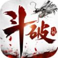 斗破八荒公测版 2.3.0