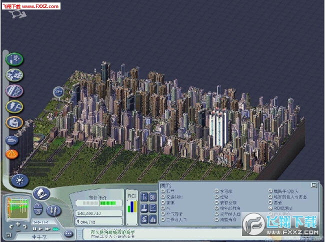 模拟城市4000(monichengshi4000)截图0
