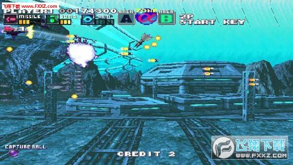 雷电2004截图2