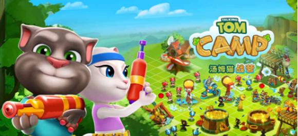 汤姆猫战营游戏合集_汤姆猫战营
