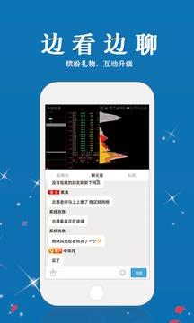 1234TV企业版1.6.2.6安卓版截图1